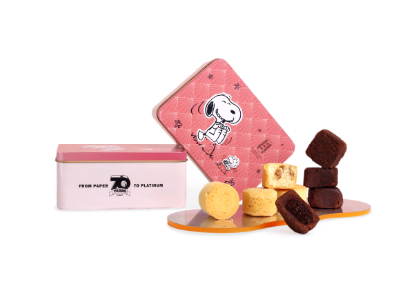 Snoopy limited edition gift set
